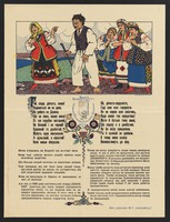 view Young women in the Ukraine teasing a boy who is pockmarked and blinded in one eye by smallpox. Colour lithograph by Sudimora, ca. 1929.