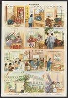 view Healthcare and prevention of disease in Communist China. Colour lithographs, 195-.