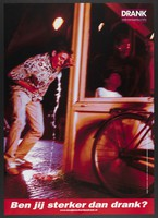 view A drunk young man vomiting outside a social gathering. Colour lithograph for Nationaal Instituut voor Gezondheidsbevordering en Ziektepreventie, ca. 2000.