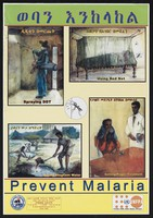 view Preventing malaria in Ethiopia. Colour lithograph after T. W. Agegnehu for Health Education Centre, 1996.