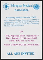 view Notice for an event on polio vaccinations in Ethiopia. Colour lithograph by the Ethiopian Medical Association, 2005.