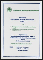 view Notice for an event on malaria and antiretroviral treatment in Ethiopia. Colour lithograph by the Ethiopian Medical Association, 2003.