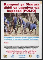 view Disabled children on crutches: preventing polio in Kenya. Colour lithograph, ca. 2000.