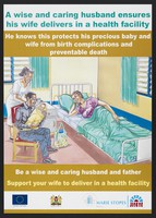 view A husband holds his new born baby as his wife rests in bed: promoting health facilities for safe childbirth in Kenya. Colour lithograph by Ministry of Health, ca. 2000.