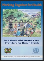 view A group of villagers sit listening to a health care demonstration: improving health care in Kenya. Colour lithograph by Ministry of Health, ca. 2000.