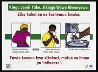 view A woman coughing into her arm, a man sneezing into a tissue and washing hands: preventing the spread of flu in Kenya. Colour lithograph by Ministry of Health, ca. 2000.