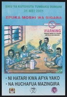 view A family eating dinner at a table turn away from a man smoking: anti-smoking campaign in Tanzania. Colour lithograph by the Tanzania Public Health Assocation, 2001.