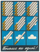 view Nine rectangles containing a diminishing number of cigarettes, the last rectangle having none; representing gradual cessation from smoking cigarettes. Colour lithograph after I.M. Maĭstrovskiĭ, 1983.