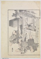 view A samurai in a latrine; outside, his three attendants hold their noses. Coloured woodcut by Hokusai, 1834.