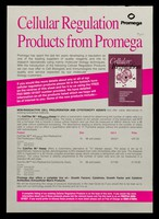 view Cellular regulation products from Promega / Promega Ltd.