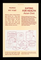 view Eating for health : Asian diet / designed by Citypack Ltd. for Central Birmingham Health Education Department.