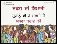 view People from different ethnic origins in Canada; advertising the Canadian Public Health Association AIDS Education and Awareness Program for Punjabi speakers. Colour lithograph.