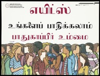 view People from different ethnic origins in Canada; advertising the Canadian Public Health Association AIDS Education and Awareness Program for Tamil speakers. Colour lithograph.