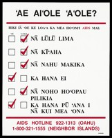 view A tick list of ways you can and can't get the AIDS virus from handshakes to sharing drug needles with details of the AIDS Hotline number in Oahu in Hawaiian. Colour lithograph.