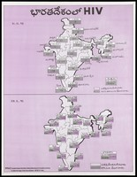 view Two maps of India highlighting the growing HIV statistics in 1992 and 1993 by Spitnacs, Societal Projects Information Training Networking and Consultancy Services. Colour lithograph, ca.1993-7.