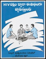 view Four men injecting themselves with drugs; a warning about the dangers of intravenous drug abuse and contracting HIV by Spitnacs, Societal Projects Information Training Networking and Consultancy Services. Colour lithograph, ca.1997.