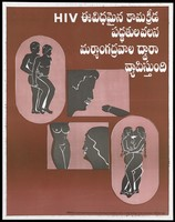 view The black silhouettes of gay male and female couples engaged in different sexual positions representing an advertisement for safe sex to prevent AIDS and HIV by Spitnac, Societal Projects Information Training Networking and Consultancy Services. Colour lithograph, 1997?