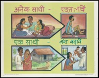 view A man sitting with his arms around 2 women, the same man taking medication, then escorting his pregnant wife away from a rural health clinic [?] and then embracing their baby; a warning about the dangers of multiple partners and the importance of protection against AIDS by NGO-AIDS Cell, Centre for Community Medicine, AIIMS. Colour lithograph by Unesco/Aidthi Workshop, March 1995.