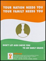 view The Indian flag with a couple facing each other within the wheel of Dharma at the centre; an advertisement for AIDS awareness by lAshraya, the AIDS Awareness and Counselling Centre, a Project of IMA Blood Bank. Colour lithograph by Meridian Ad Systems, Cochin, ca. 1998.