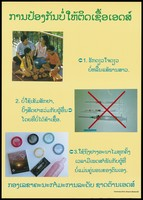 view Numbered images and text including a family sitting talking, syringes with a red cross and a variety of condoms representing an advertisement from Laos for education about AIDS, the dangers of intravenous drug abuse and the importance of condoms and safe sex. Colour lithograph, ca. 1996.