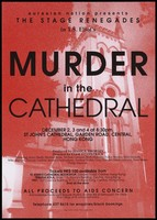 view A cathedral tower, advertising an AIDS benefit performance of T.S. Eliot's 'Murder in the cathedral' in Hong Kong. Colour lithograph by Ulrikka S. Gernes and Dermat Tatlow, ca. 1995, for AIDS Concern.