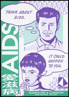 view Two cartoon figures of a man and woman thinking about AIDS with speech bubbles representing a safe-sex and AIDS awareness advertisement by the AIDS Unit Department of Health, Government of Hong Kong. Colour lithograph, ca. 1995.