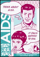 view Two cartoon figures of a man and woman thinking about AIDS, with speech bubbles; representing a safe-sex and AIDS awareness advertisement by the AIDS Unit Department of Health, Government of Hong Kong (large version). Colour lithograph, ca. 1995.