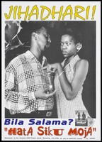 view A woman in a check dress points her finger at the chest of her male partner representing a safe-sex advertisement for Salama condoms by the Tanzania AIDS Project Social Marketing Unit (PSI) as part of AIDSCAP. Colour lithograph, ca. 1996.