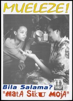 view Two women sit in discussion representing a safe-sex advertisement for Salama condoms by the Tanzania AIDS Project Social Marketing Unit (PSI) as part of AIDSCAP. Colour lithograph, ca. 1996.