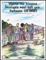 view A group of youths talking about HIV and AIDS beside a wall adorned with graffiti representing a safe-sex and AIDS prevention advertisement by the Kuleana Centre for Sexual Health in Tanzania. Colour lithograph by Marco Tibasima, ca. 1997.