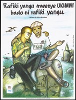 view A youth wraps his arm protectively around his friend who has AIDS as they sit on a rock by the sea; an AIDS prevention advertisement by the Kuleana Centre for Sexual Health in Tanzania. Colour lithograph by Marco Simon Tibasima, ca. 1997.