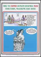 view A man and woman with speech bubbles below and a man sick with AIDS awaiting treatment in a hospital with his wife above; an AIDS prevention advertisement by the Ministry of Health, Tanzania. Colour lithograph, ca. 1996.