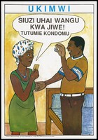 view A woman wearing a head scarf holds up a condom to a man who beckons her towards a bed; a safe-sex and AIDS prevention advertisement by Amref and Mutan, Tanzania. Colour lithograph, ca. 1995.