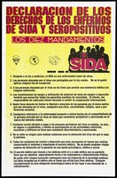 view Ten commandments issued as a declaration of rights for those who are HIV positive or who have AIDS by the Republica de Panama, Ministerio de Salud. Colour lithograph, ca. 1996.