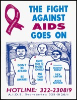 view Three figures wearing AIDS red ribbons, one holding a flag, stand hand in hand against the sun representing the fight against AIDS; issued by the AIDS Secretariat of the Bahamas. Colour lithograph, 199-.