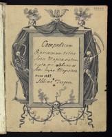 view Compendium rarissimum totius Artis Magicae sistematisatae per celeberrimos Artis hujus Magistros. Anno 1057. Noli me tangere