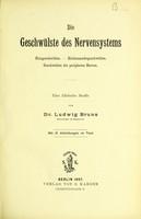 view Die Geschwulste des Nervensystems. Hirngeschwulste-Ruckenmarks und Wirbelgeschwulste : Geschwulste der peripheren Nerven.