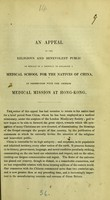 view An appeal to the religious and benevolent public on behalf of a proposal to establish a medical school for the natives of China, in connection with the Chinese medical mission at Hong-Kong / [Benjamin Hobson].