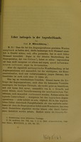 view Ueber Antisepsis in der Augenheilkunde / von J. Hirschberg.