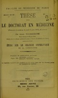view Étude sur le chancre syphilitique de la conjonctive : thèse pour le doctorat en médecine / par André Touchaleaume.
