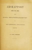 view Årsrapport för år 1886 från Kongl. Serafimerlasarettet och den Kirugiska Afdelningen