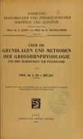 view Über die Grundlagen und Methoden der Grosshirnphysiologie und ihre Beziehungen zur Psychologie / von E.Th. v. Brücke.