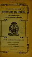 view Truths for the sick : good health and long life : the speedy cure of all curable diseases