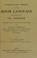 view Introductory manual of the Hindi language with extracts from the Premsâgar, together with technical vocabularies for theologians and missionaries, lawyers, judges, magistrates and police officers, the medical profession and dispensers, and interpreters