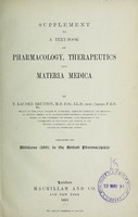 view Supplement to a textbook of pharmacology, therapeutics and materia medica.