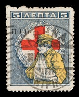 view [5 ΛΕΠΤΑ charity stamp showing a soldier with his left arm in a sling against  a red cross].