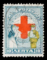 view [10 ΛΕΠΤΑ charity stamp showing a soldier with his right arm in a sling greeted by a woman holding a baby against  a red cross].