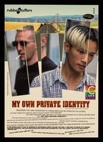 view My own private identity