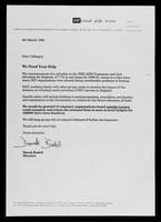 view Dear colleague, we need your help ... / Derek Bodell, Director.