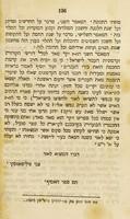 view Sefer ha-'asif : ...ʻinyanim shonim me-ḥakhme Yiśra'el...be'urim ʻal kitve ḳodesh...